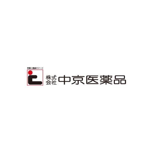 医薬品 pts 中京