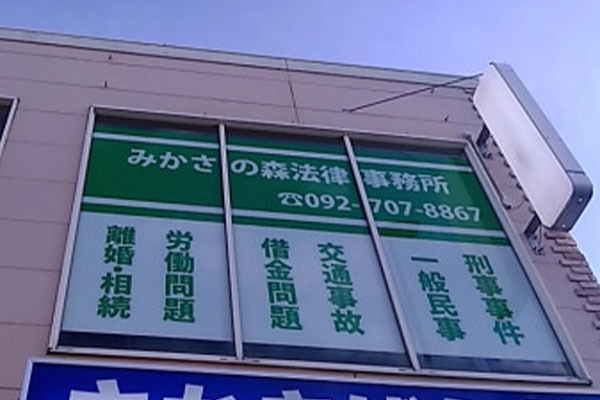 1322329_ext_38_0.jpg
