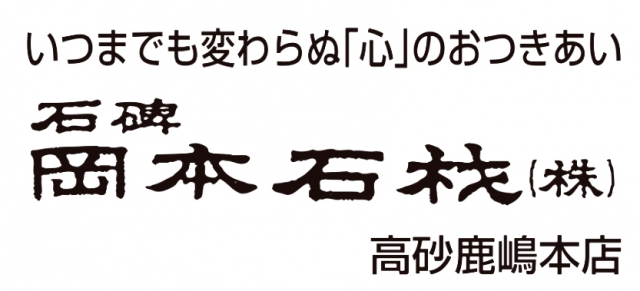 132274_ext_38_0.jpg