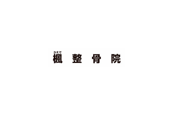 1322873_ext_38_1.jpg