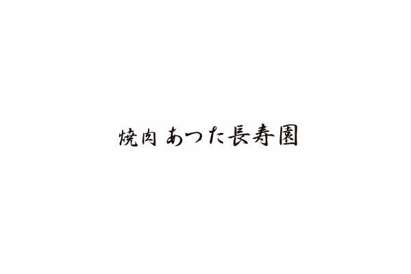 1322885_ext_38_1.jpg