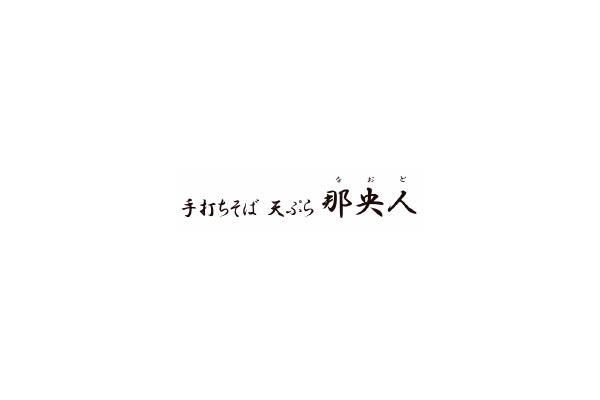 1322911_ext_38_1.jpg