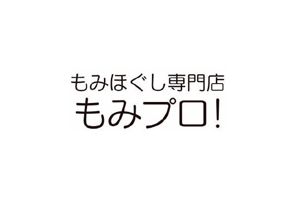 1322913_ext_38_0.jpg