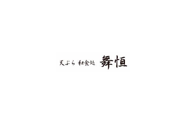 1322929_ext_38_1.jpg