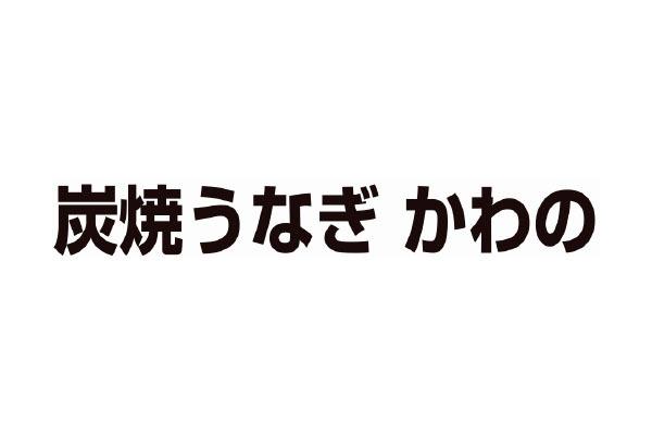 1322949_ext_38_0.jpg