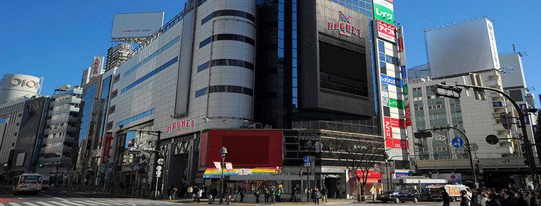 【渋谷駅】再開発が進む渋谷駅周辺のおすすめショッピングスポット10選!(2019)
