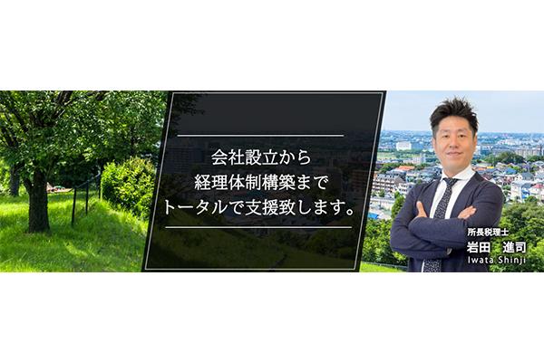 1323598_ext_38_0.jpg