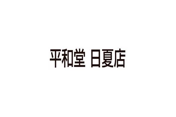 1324108_ext_38_1.jpg
