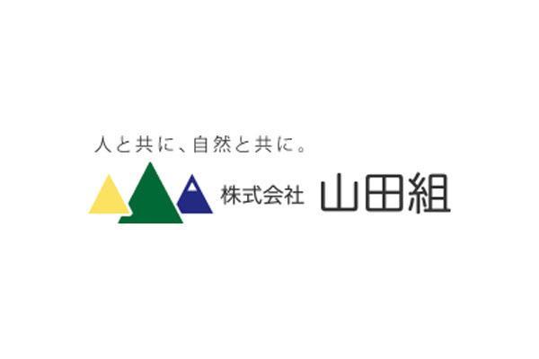 株式会社 山田組