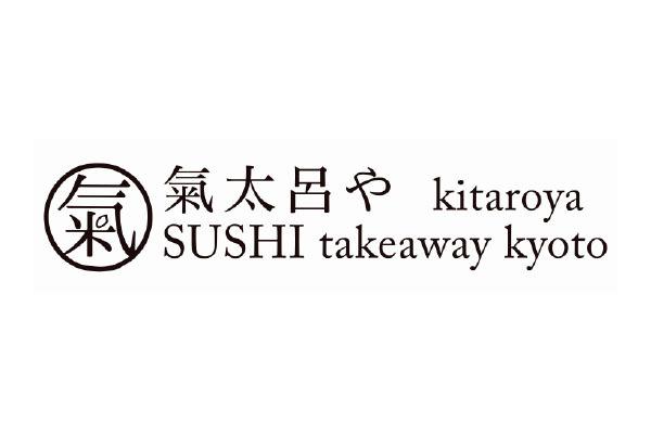 氣太呂や SUSHI takeaway kyoto