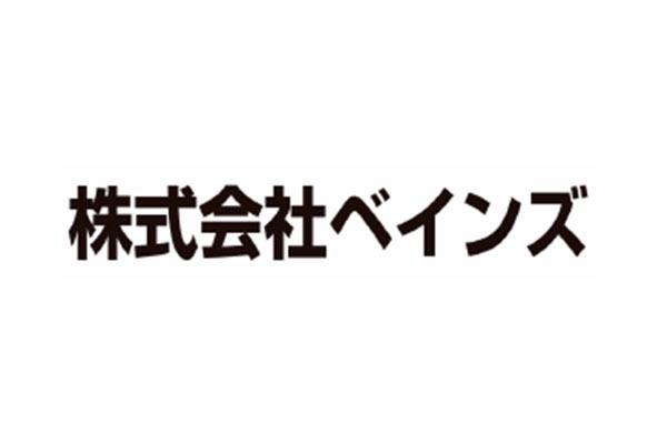 1324462_ext_38_1.jpg