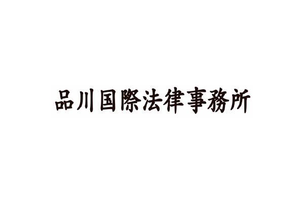 1324669_ext_38_1.jpg