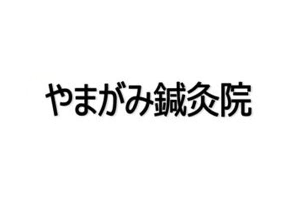 1324763_ext_38_0.jpg