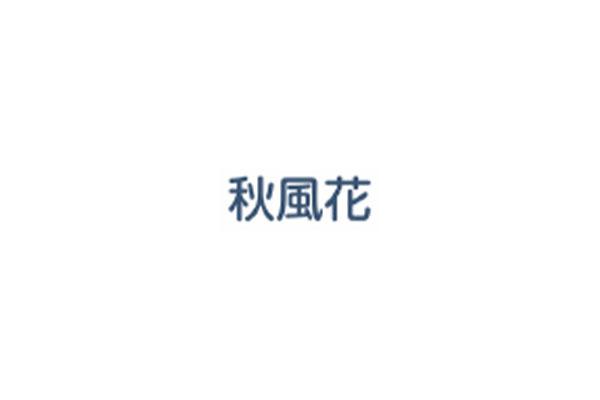 1324779_ext_38_1.jpg