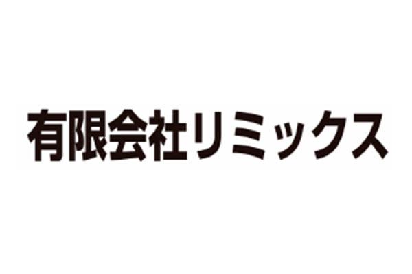 1324851_ext_38_1.jpg