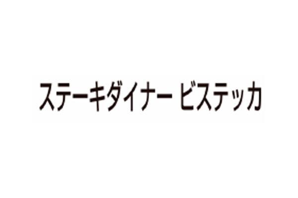1324887_ext_38_1.jpg