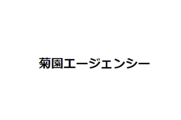 1324937_ext_49_0.jpg