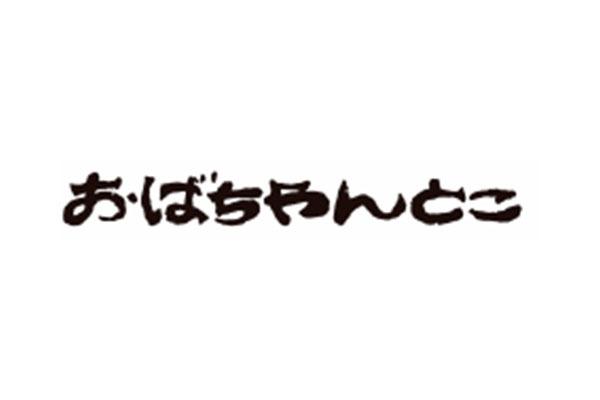 1325044_ext_38_1.jpg