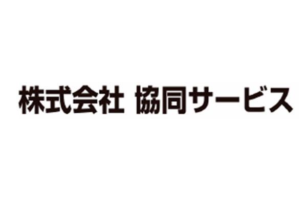 1325046_ext_38_1.jpg