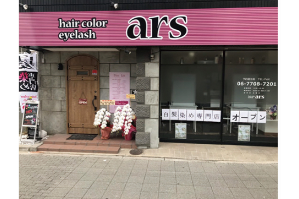 hair color eyelash ars
