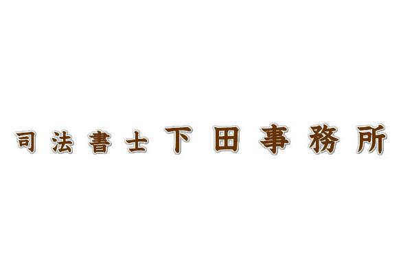 1325422_ext_38_0.jpg