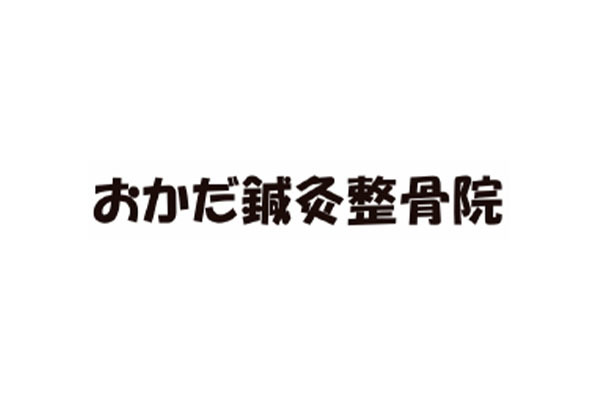 1325794_ext_38_1.jpg