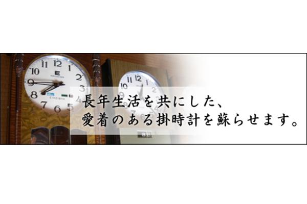 1326285_ext_38_2.jpg