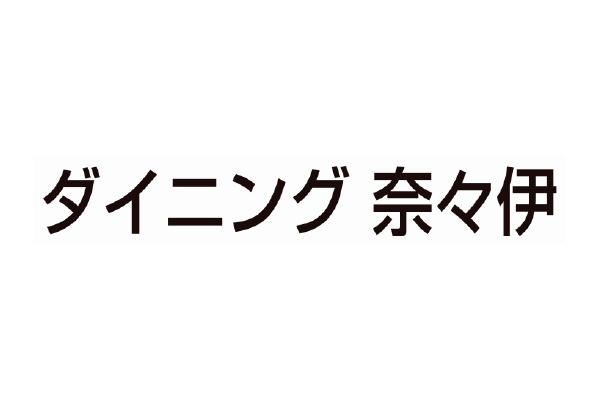 1326347_ext_38_0.jpg