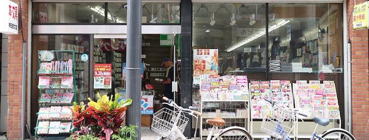 【大宮駅】駅周辺のおすすめ書店一覧