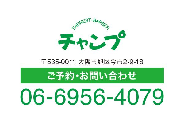 1327387_ext_38_0.jpg