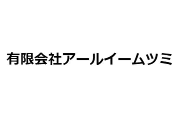 1327666_ext_38_1.jpg