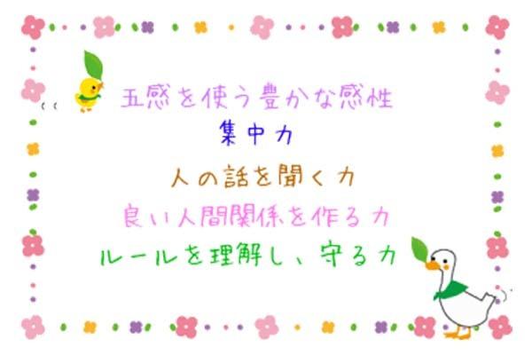 1327845_ext_38_1.jpg