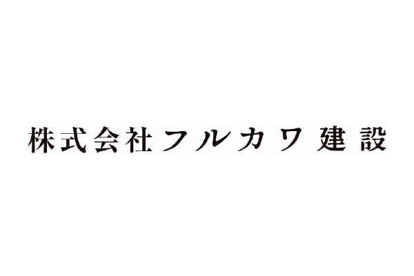 1327897_ext_38_0.jpg
