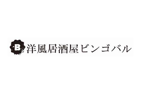 1327927_ext_38_0.jpg