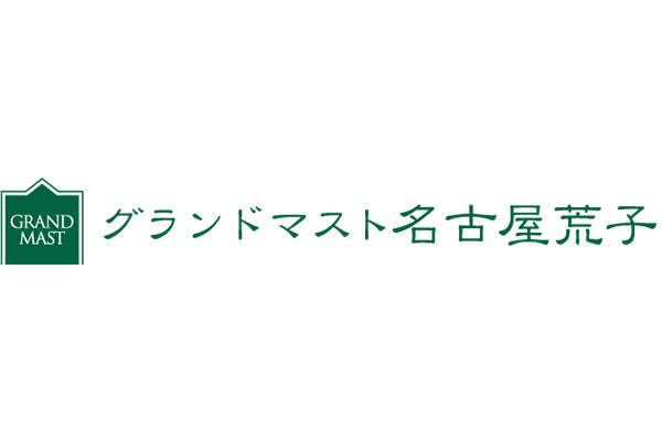 1328578_ext_38_0.jpg