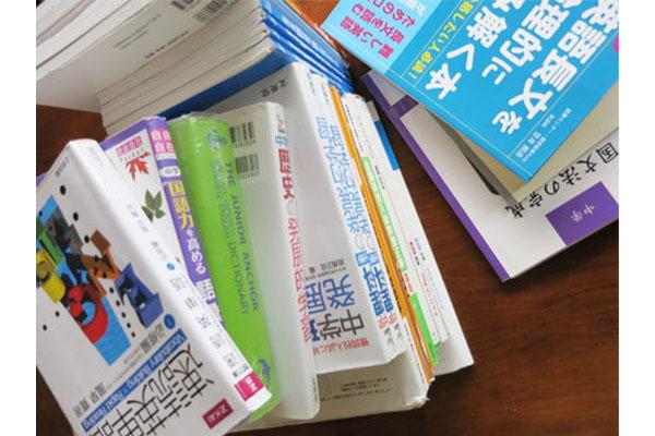 受験・医療専門予備校 江戸塾 大阪天王寺校