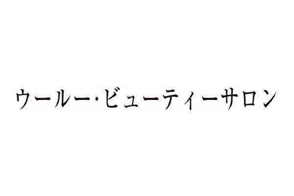1328659_ext_38_0.jpg