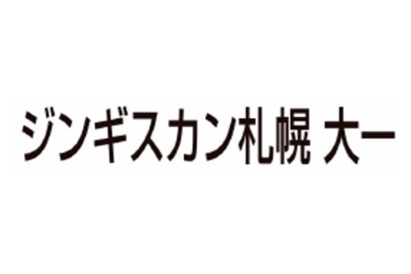 1328663_ext_38_1.jpg