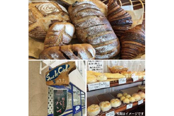 天然酵母・オーガニックパン&カフェ Sous le Ciel