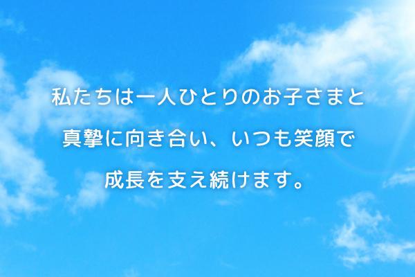 1328819_ext_38_2.jpg