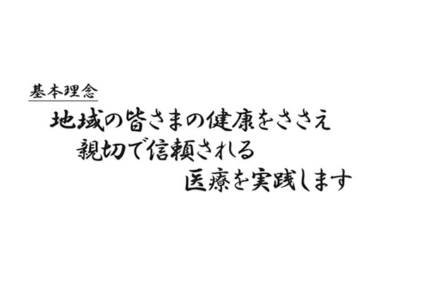 1329027_ext_38_2.jpg
