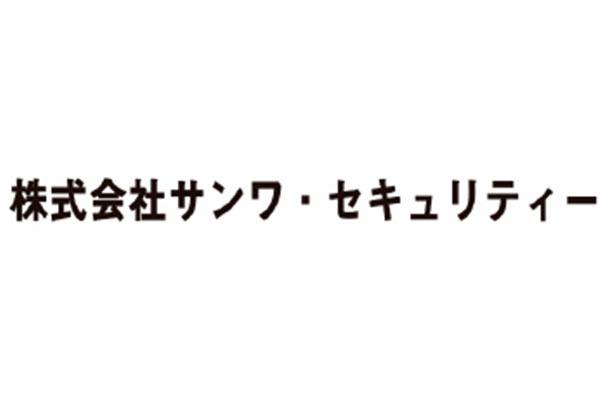 1329348_ext_38_1.jpg