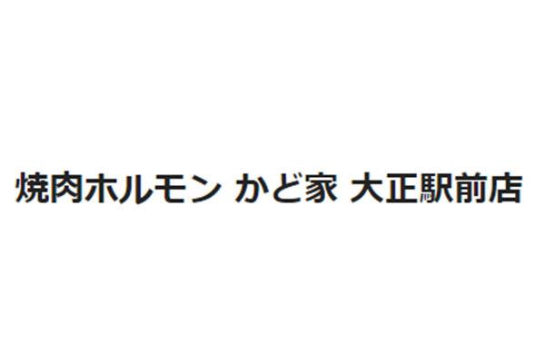 1329417_ext_38_0.jpg