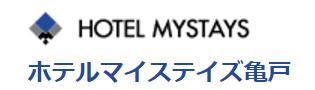 ホテルマイステイズ 亀戸