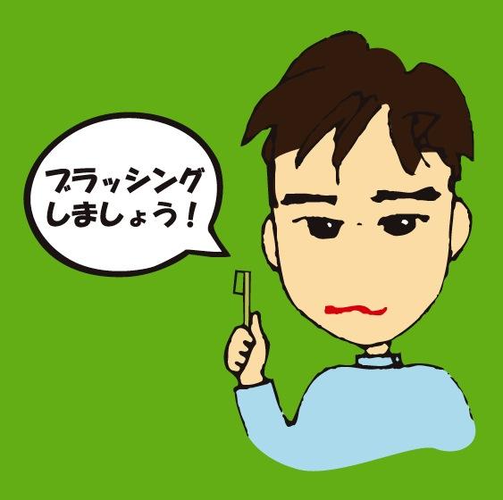 13420_ext_38_0.jpg