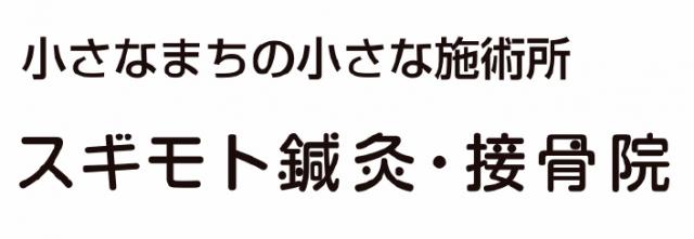 134598_ext_38_0.jpg