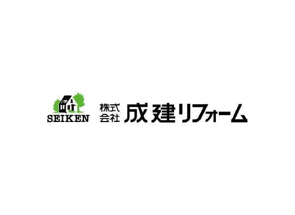 株式会社成建リフォーム