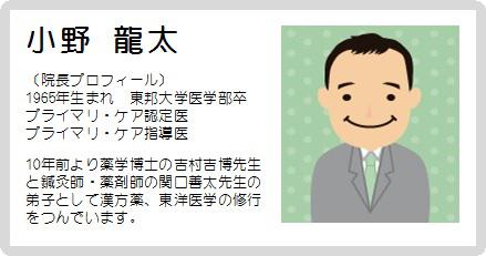 神奈川ひまわりクリニック
