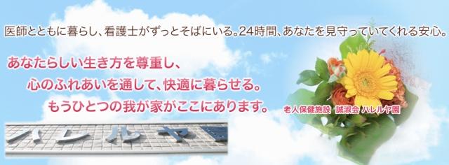 135088_ext_38_0.jpg