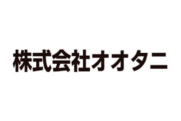 1371260_ext_38_1.jpg